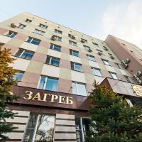 Отель Загреб, отель в Саратове