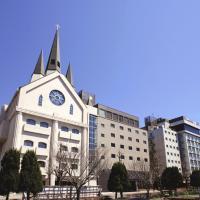 国際ホテル宇部、宇部のホテル