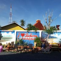 Sichon Baan Au Resort