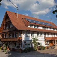 Pension Baarblick, отель в городе Донауэшинген