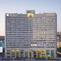 AZIMUT Отель Мурманск, отель в Мурманске