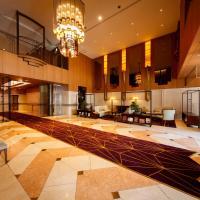 Royal Park Hotel Takamatsu, hotel a Takamatsu