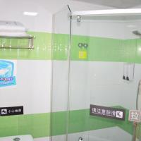 7Days Premium Beijing Changping Metro Station, hotel in Changping