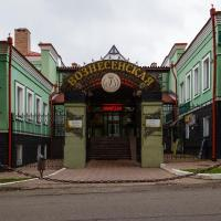 Гостиница Вознесенская, отель в Угличе