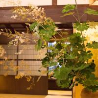 Fujiya, hotel in Shirakawa