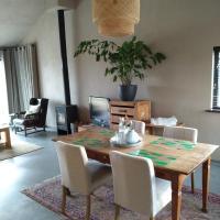 Studio Kilsdonk, отель в городе Dinther