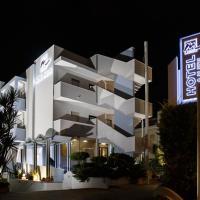 Hotel Maiuri, hotel in Pompei