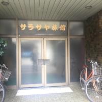 Sarasaya Ryokan