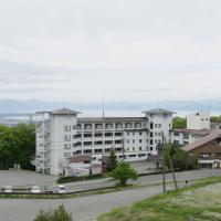 Villa Inawashiro