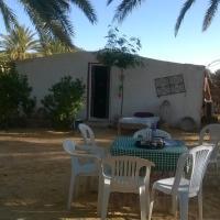 Maison Proche De Desert, hotel in Douz