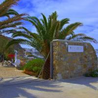 Vista Loca, отель в городе Тоурлос