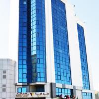 La Villa Palace Hotel, hotel in Doha