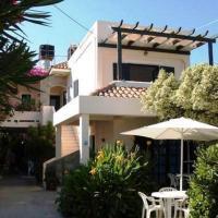 Aigialis Apartments & Studios