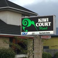 Kiwi Court Motel, hotel in Hawera