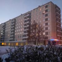 Апартаменты NMC Apart , отель в Московском