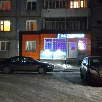 Hostel Shelehov, отель в Шелехове