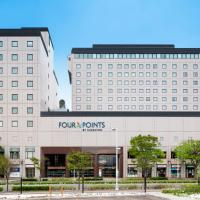 Four Points by Sheraton Hakodate, hotel in Hakodate