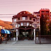 Hotel Saint Marena, отель в городе Поградец