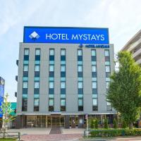 HOTEL MYSTAYS Haneda, hotel near Tokyo Haneda International Airport - HND, Tokyo