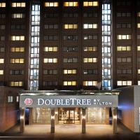 DoubleTree by Hilton Glasgow Central, отель в Глазго