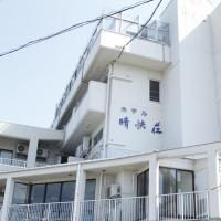 日間賀島晴快莊海景酒店