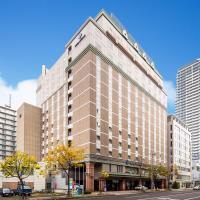 HOTEL MYSTAYS Sapporo Aspen, отель в Саппоро
