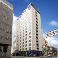 HOTEL MYSTAYS Sapporo Station, hotel in Sapporo