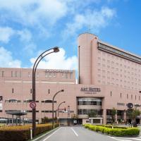 Art Hotel Hirosaki City