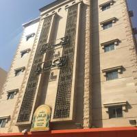 Al Meknan Hotel, hotel em Medina