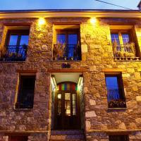 Ibri Hotel, hotel in Selcuk