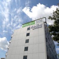 Asia Hotel Narita, hotel in Narita