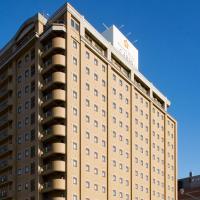 Premier Hotel -CABIN- Asahikawa, hotel in Asahikawa