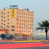 Jablah2 ApartHotel, hotel em Hail