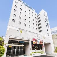 Kansai Airport First Hotel, hotel in Izumi-Sano