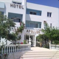 Hotel Apollon, отель в Рио