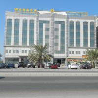 Wanasa Hotel Apartments, hotel near Muscat International Airport - MCT, Seeb