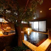 Dormy Inn Toyama Natural Hot Spring, hotel near Toyama Airport - TOY, Toyama