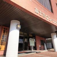 Fujinomiya Green Hotel, hotel in Fujinomiya