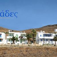 Kyklades, hotel in Agios Ioannis
