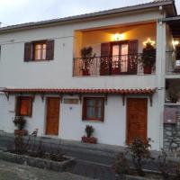 Zephyros, hotel in Vitina
