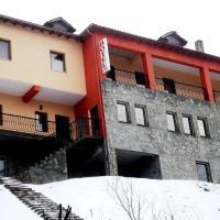 Eleni's Guesthouse, hotel in Pisoderi
