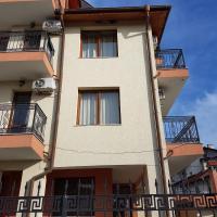 Guest House Markovi Aheloy, хотел в Ахелой