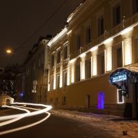 Red Brick Hotel Kitay Gorod