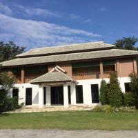 Chiang Khong Hill, hotel in Chiang Khong