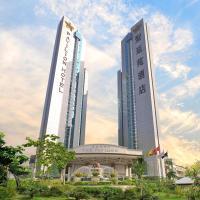 The Pavilion Hotel Shenzhen (Huaqiang NorthBusiness Zone)