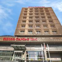 Hilton Garden Inn Eskisehir, отель в Эскишехире