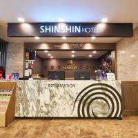 Shin Shin Hotel, отель в Пусане