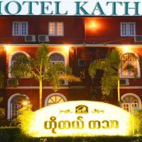 Hotel Katha