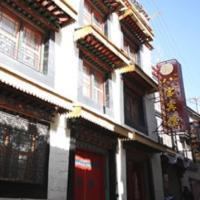 Tashitakge Hotel Lhasa