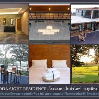 Pagoda Sight Residence, hotel in Nan